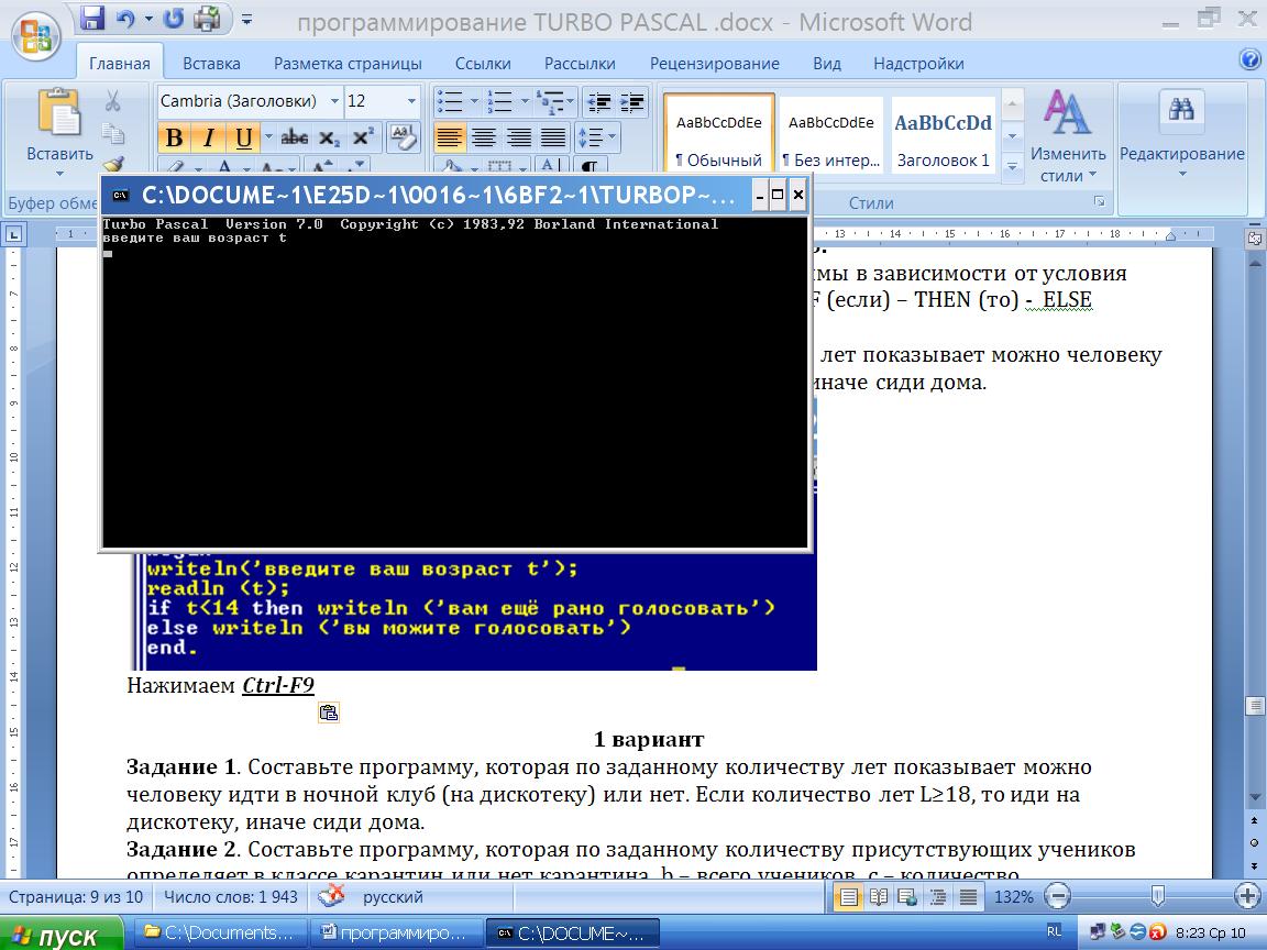 hello_html_mb717cf9.png