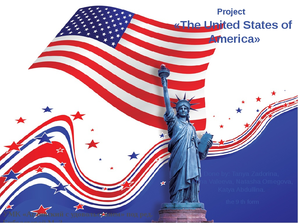 Project «The United States of America» Done by: Tanya Zadorina, Arina Valeeva...
