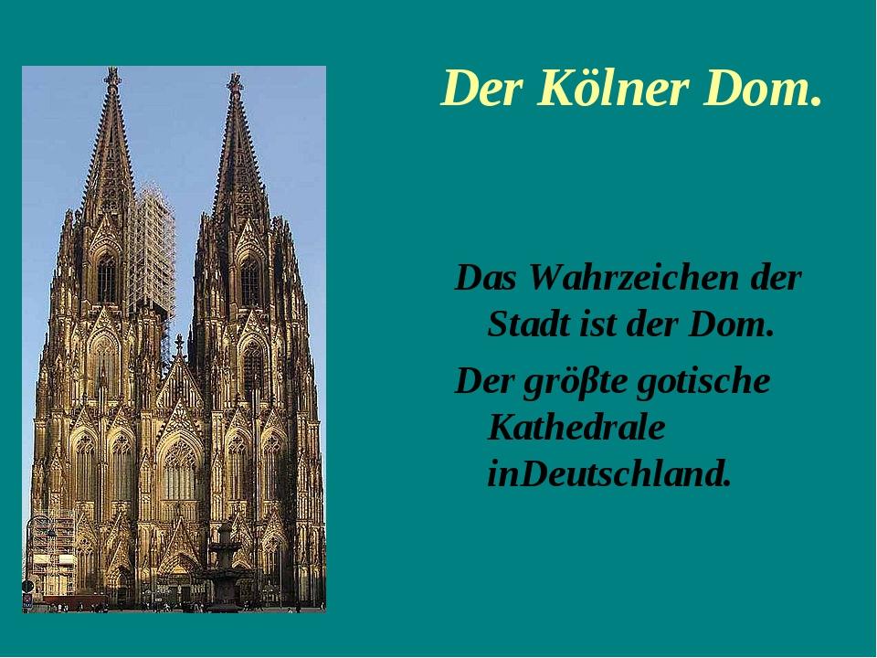 Der Kölner Dom. Das Wahrzeichen der Stadt ist der Dom. Der gröβte gotische K...