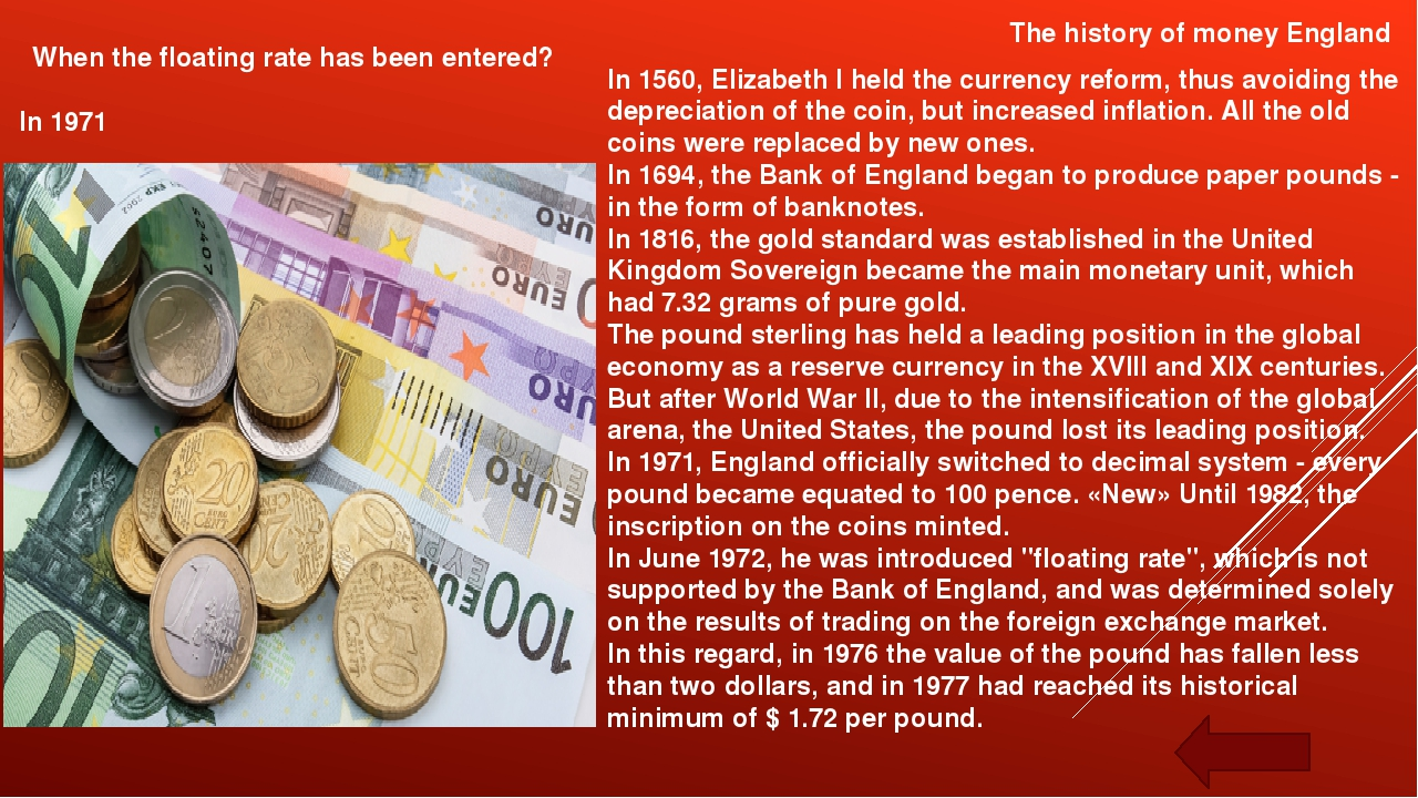 Traditionally, on the front side of the banknotes portrayed Queen Elizabeth I...