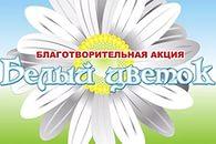 hello_html_m11125810.jpg