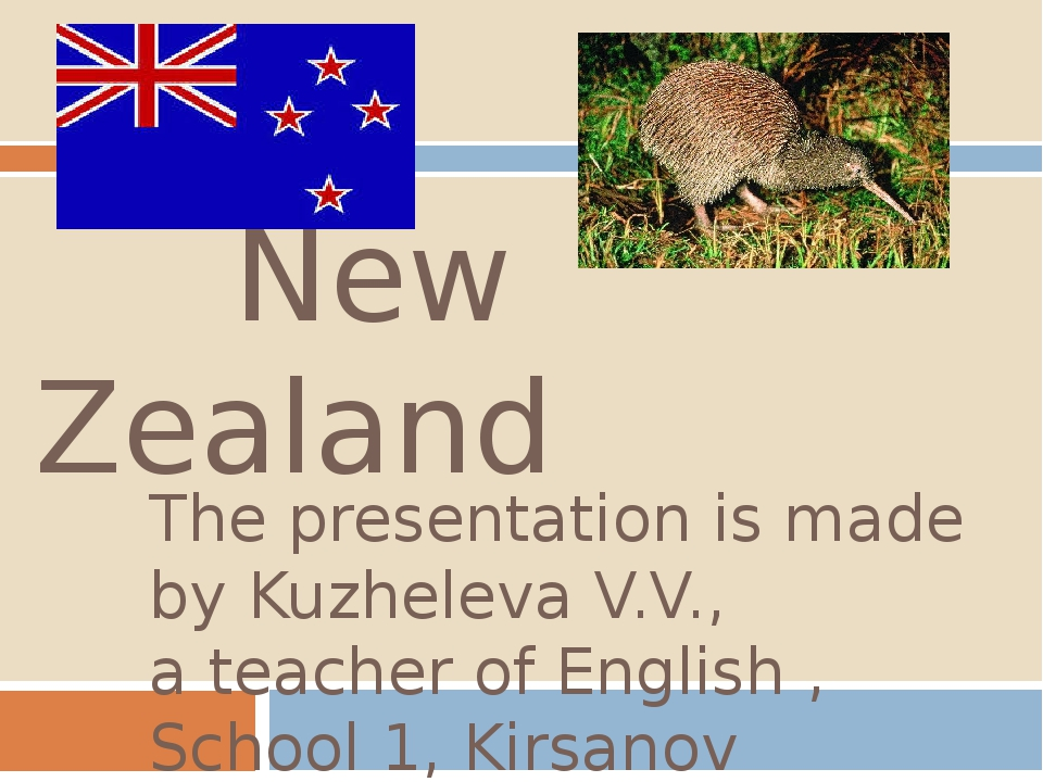 New Zealand The presentation is made by Kuzheleva V.V., a teacher of English...