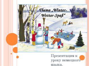 """Презентация к уроку немецкого языка. Выполнила Мироненко Т.В. Thema """"Winter-W"""