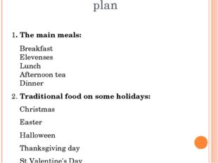 plan 1. The main meals: Breakfast Elevenses Lunch Afternoon tea Dinner 2. Tra