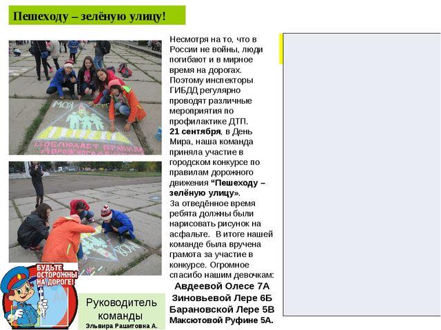 Несмотря на то, что в России не войны, люди погибают и в мирное время на доро...