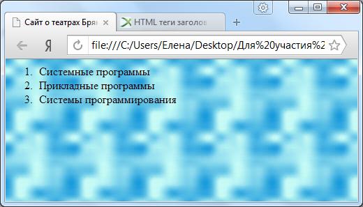 hello_html_6d1b0f7b.png
