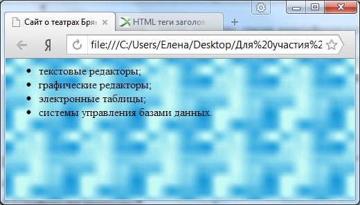 hello_html_79190a48.png