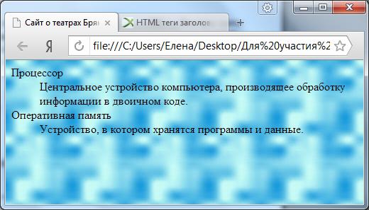 hello_html_m4af2909d.png