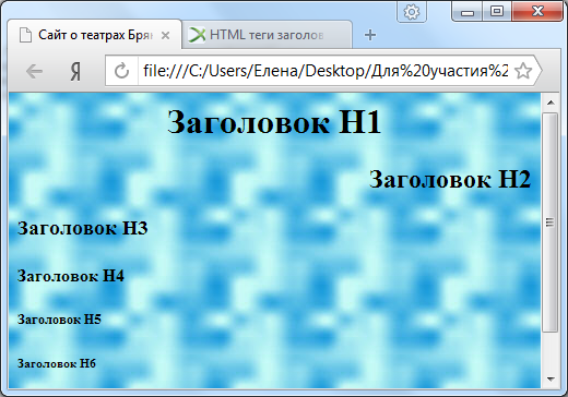 hello_html_m6d10a9b6.png