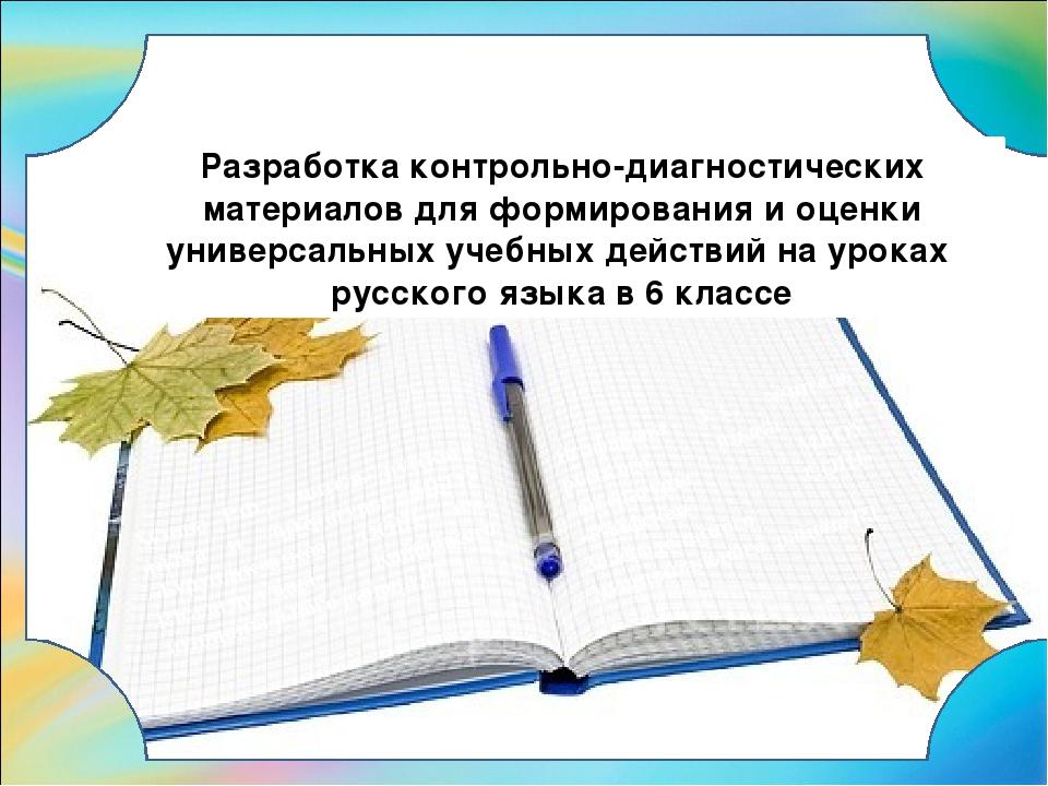 Проектная работа Хузина Р.Ф., учитель русского языка и литературы МБОУ «Буру...