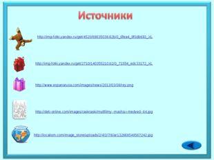 http://localism.com/image_store/uploads/2/4/2/7/6/ar132668549567242.jpg http: