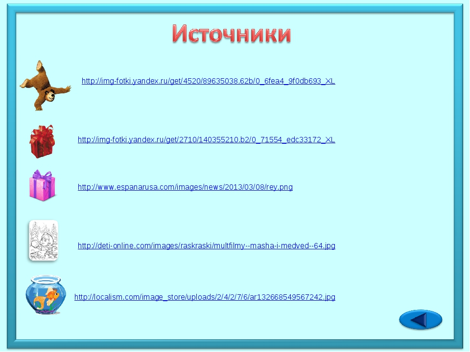 http://localism.com/image_store/uploads/2/4/2/7/6/ar132668549567242.jpg http:...