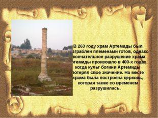 В 263 году храм Артемиды был разграблен племенами готов, однако окончательно
