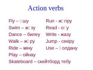 Action verbs Fly – ұшуRun - жүгіру Swim – жүзуRead - оқу Dance – билеуWr