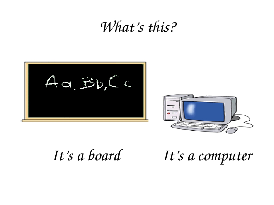 What's this? It's a board It's a computer