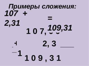 107 + 2,31 ____________________________ + 1 0 7, 0 0 2, 3 1 1 0 9 , 3 1 = 109