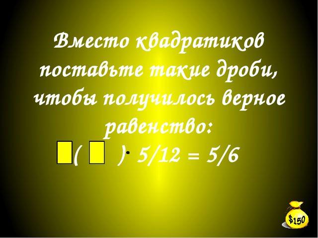 Восстановите умножение: * * * * 3 * 7 3 * * 2 6 * 9 3