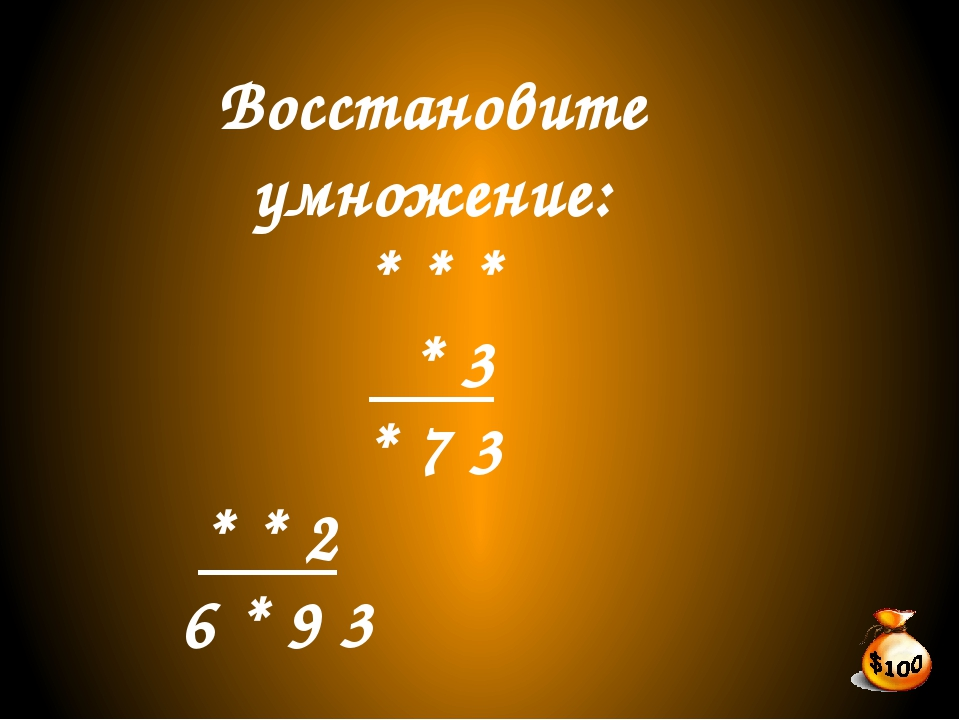 Найдите сумму чисел 0,01+0,02+0,03+……+0,98+0,99.