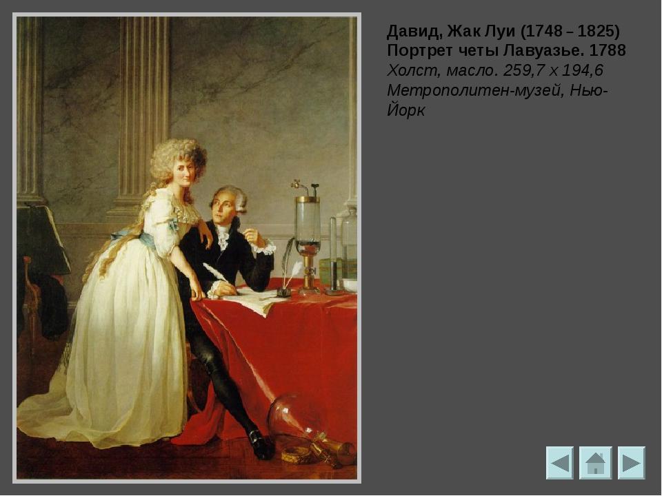 Давид Жак-Луи Портрет художника Энгра Ок. 1800 54 х 47 см. масло, холст Моск...
