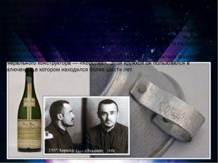 Два экспоната с выставки «Космонавты. Рождение космической эры». Музей науки