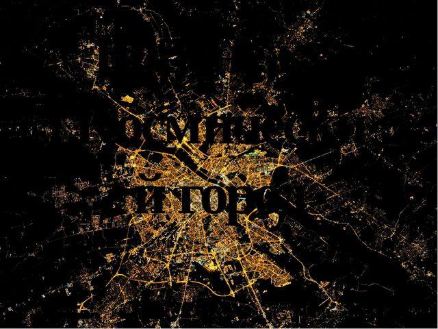 Воронеж - Космический город