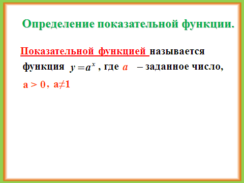 hello_html_m51ce895b.png