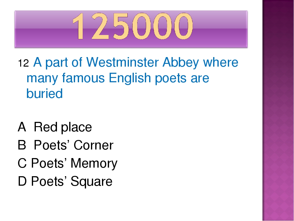 12 A part of Westminster Abbey where many famous English poets are buried A R...