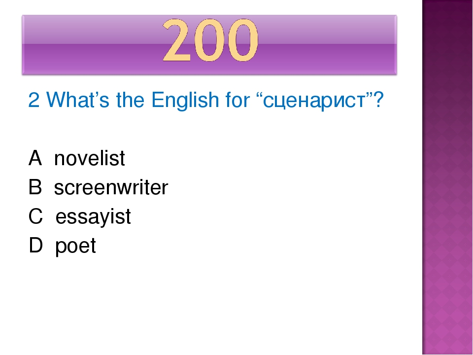 "2 What's the English for ""сценарист""? A novelist B screenwriter C essayist D..."