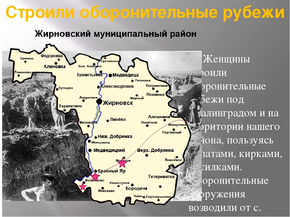 Строили оборонительные рубежи Женщины строили оборонительные рубежи под Стали...
