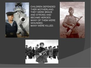CHILDREN DEFENDED THER MOTHERLAND. THEY WERE BRAVE AND STRONG AND BECAME HERO