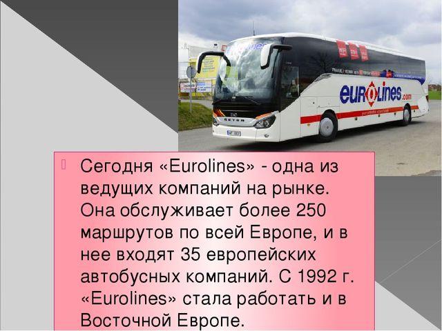 Сегодня «Eurolines» - одна из ведущих компаний на рынке. Она обслуживает боле...