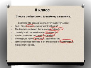8 класс Choose the best word to make up a sentence. Example: He speaks German