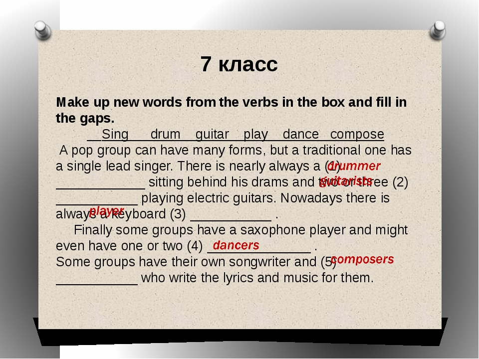 7 класс Make up new words from the verbs in the box and fill in the gaps. Sin...
