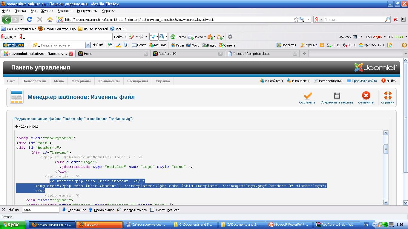 hello_html_32b1f2c8.png