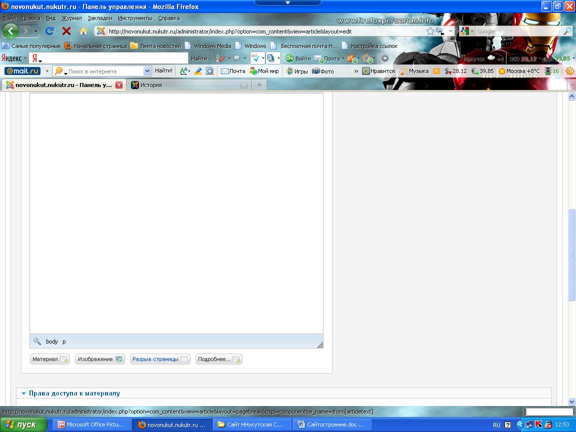 hello_html_7c8b94e7.png