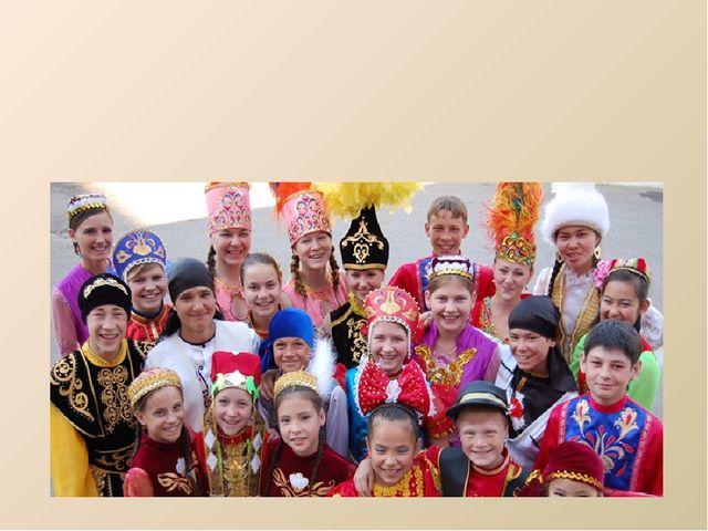 В Республике Казахстане проживают представители более 130 национальностей