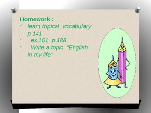 """Homework : learn topical vocabulary p 141 ex.101 p.488 Write a topic """"English"""