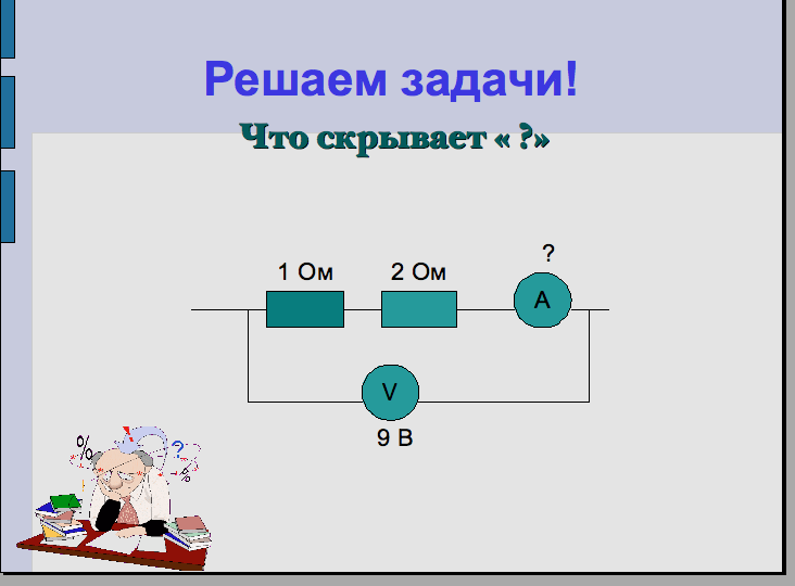 hello_html_43e54e14.png