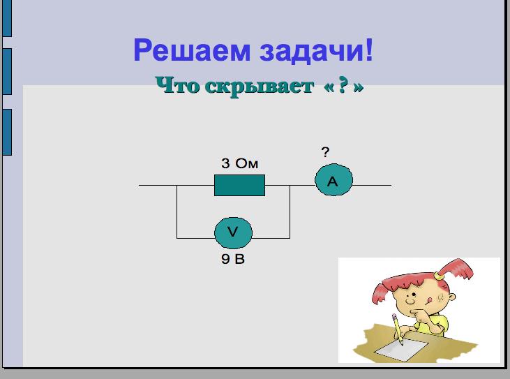 hello_html_481937ed.png