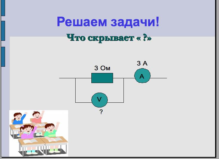 hello_html_m23767b01.png