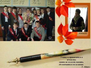 О себе… Я родилась в 1988 году в прекраснейшем городе Брянской области – Нов