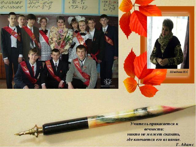 О себе… Я родилась в 1988 году в прекраснейшем городе Брянской области – Нов...