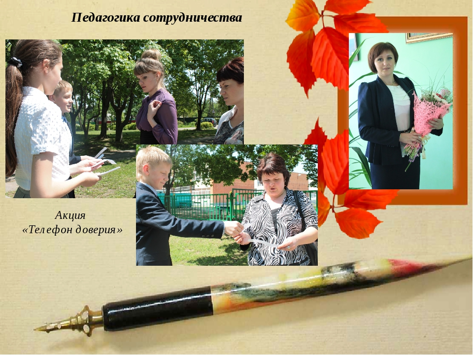 Педагогический коллектив МБОУ «Лицей №1 Брянского района» Заслуженный учител...