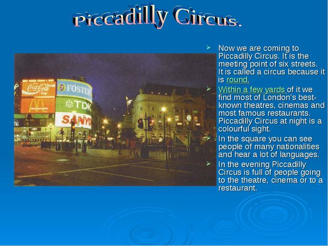 Now we are coming to Piccadilly Circus. It is the meeting point of six street...