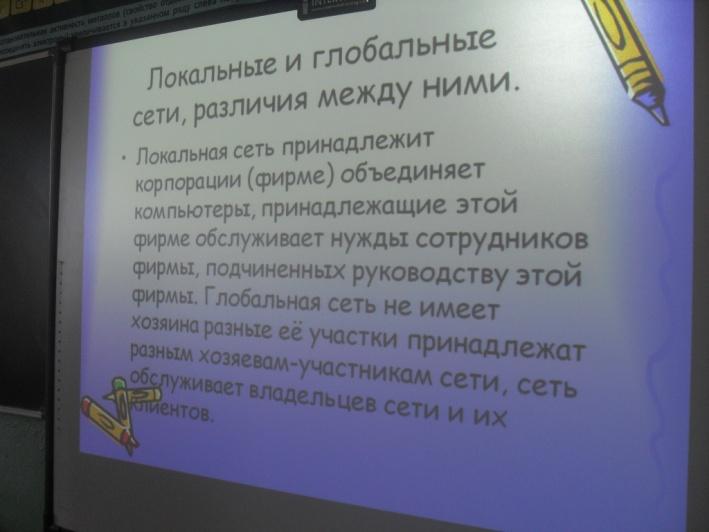 hello_html_1924e936.jpg