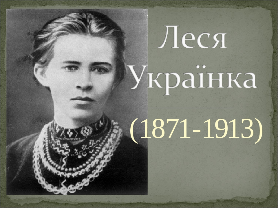 (1871-1913)