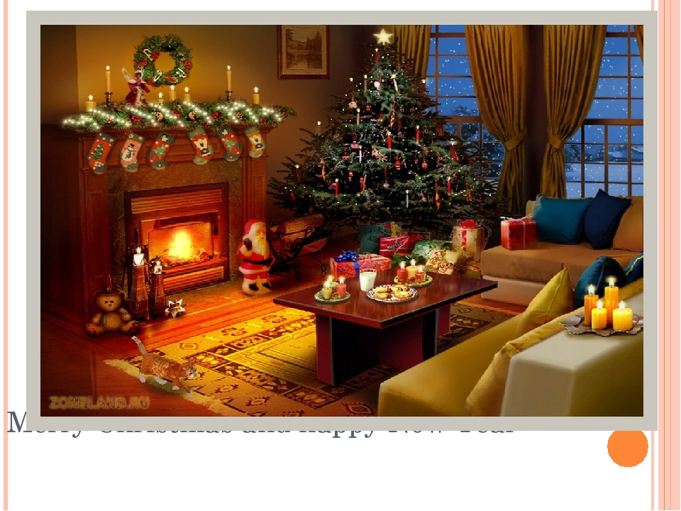 Merry Christmas and happy Now Year