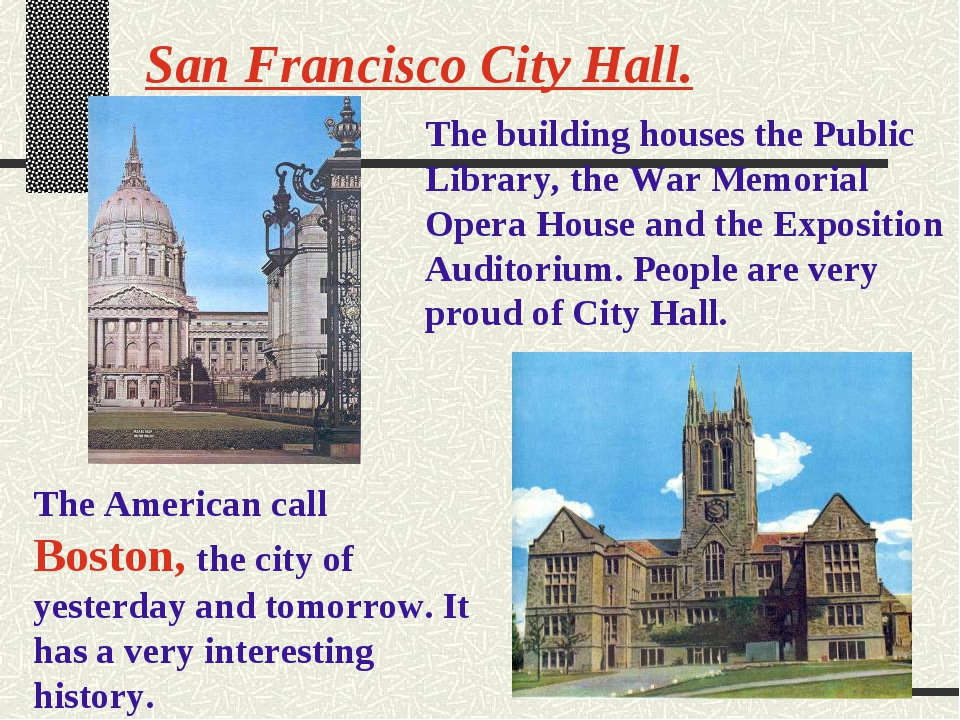 San Francisco City Hall. The building houses the Public Library, the War Memo...