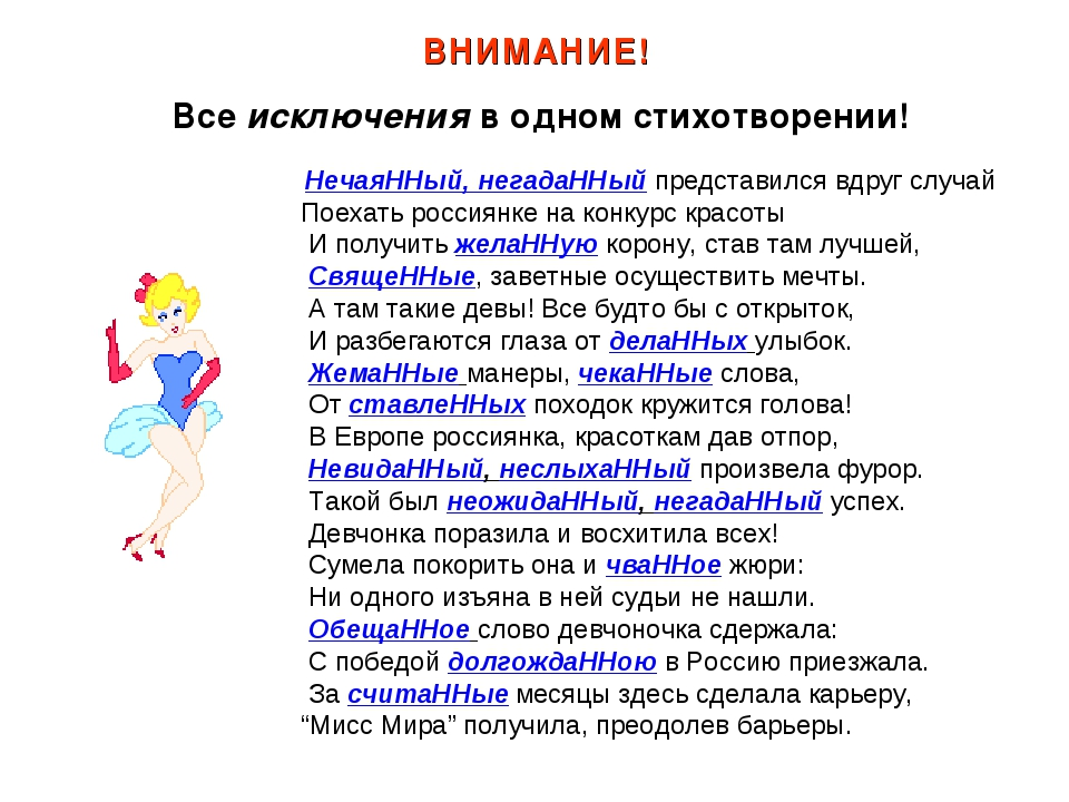 НечаяННый, негадаННый представился вдруг случай Поехать россиянке на конкурс...