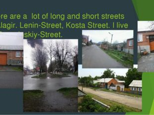 There are a lot of long and short streets in Alagir. Lenin-Street, Kosta Stre